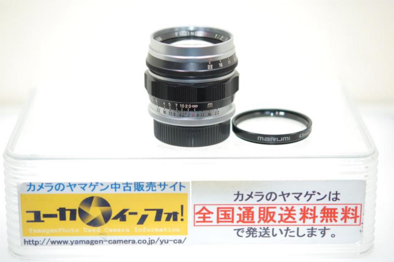 FUJINON L 5cm F2 マルミ製43mmMC-UVフィルター付 【ライカLマウントレンズ】