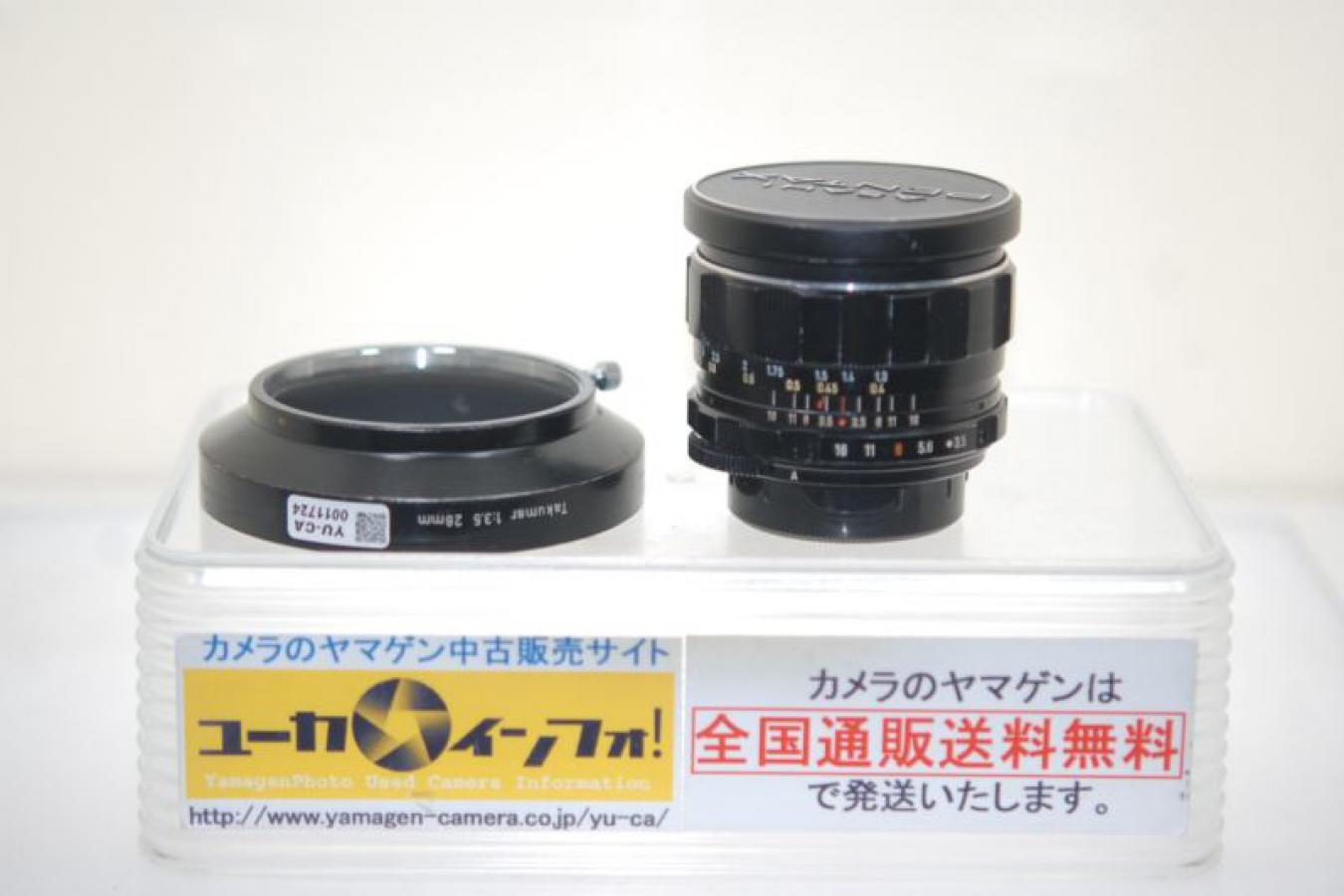ペンタックス スーパータクマー 28mm F3.5 初期型 【純正メタルフード付】