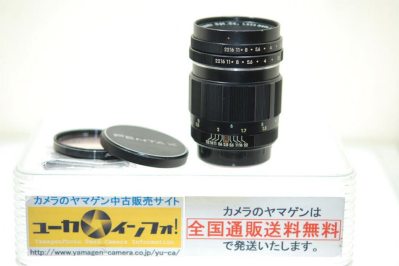 ペンタックス タクマー 105mm F2.8 OH済 49mmSL-1Aフィルター付 【M42マウントレンズ】