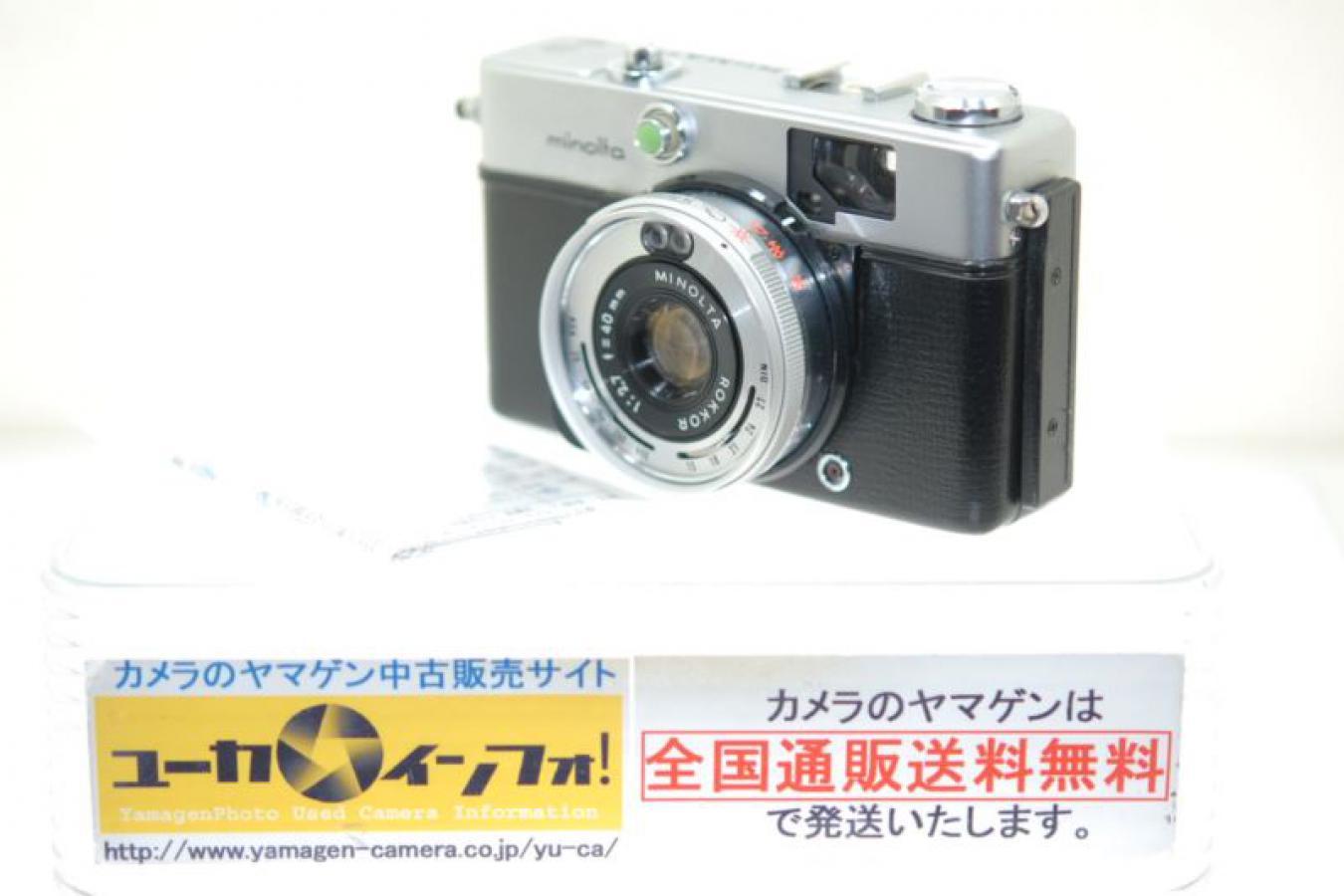 ミノルタ HI-MATIC C OH済 【ROKKOR 40/2.7レンズ搭載】