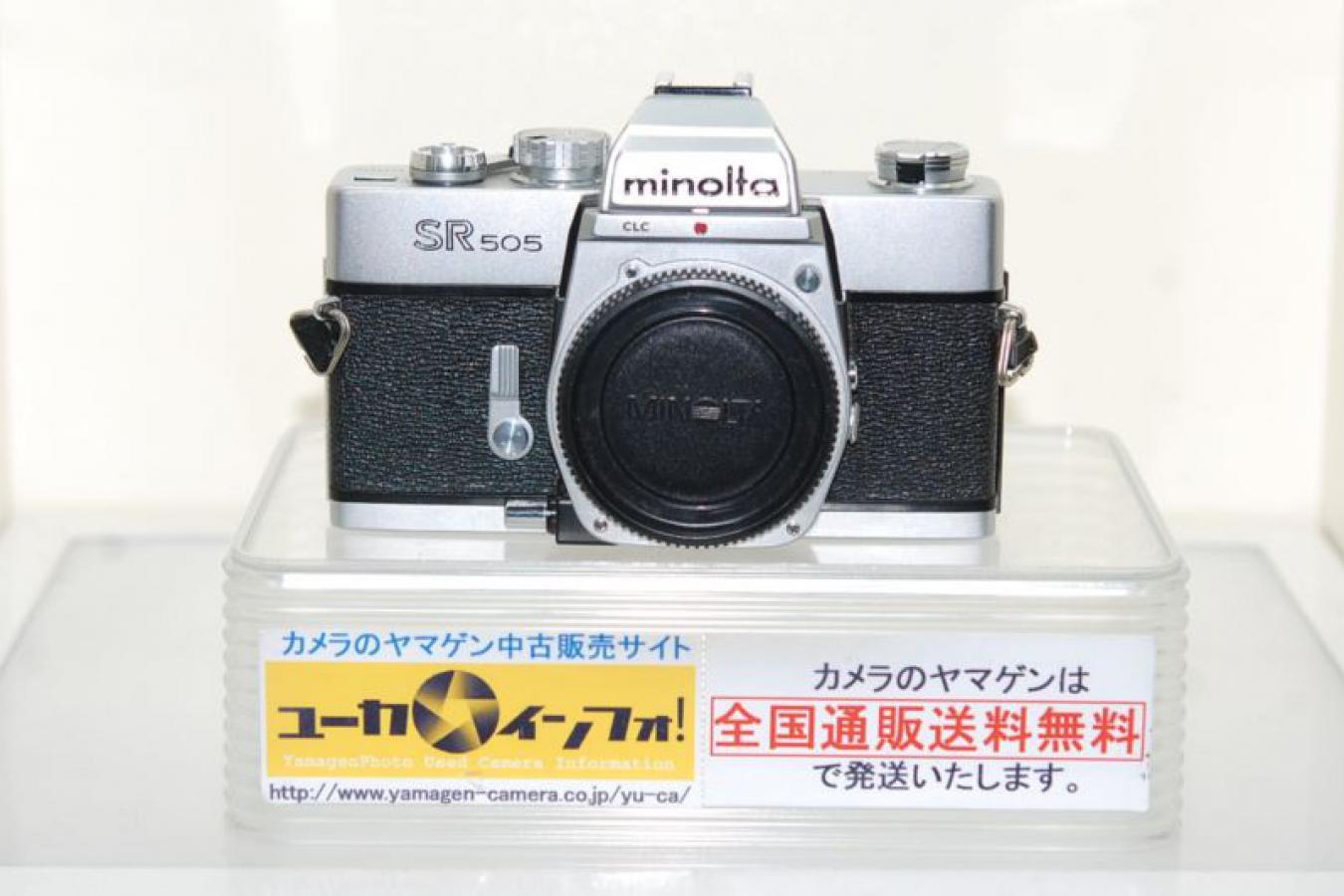 ミノルタ SR505 シルバー